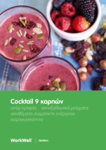 energy foods-02